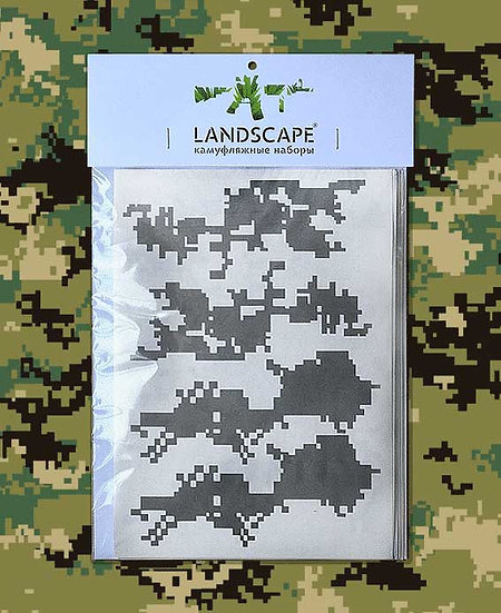 DIGITAL CAMO Landscape Paint stencil Package
