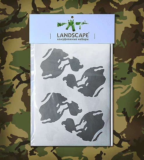 BRITISH CAMO Landscape Paint stencil Package