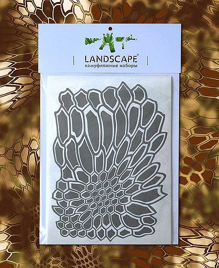 KRYPTEK Landscape Paint stencil Package