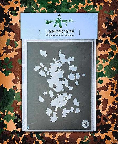 RUSSIAN IZLOM Landscape Paint stencil Package
