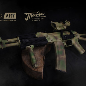 AK-105 painted A-tacs FG Camouflage Stencils and Paint Kit