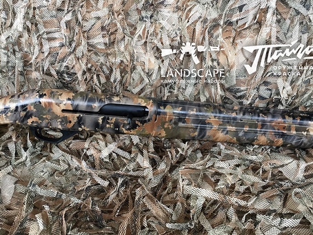 Rifle painted Landscape stencils A-tacs AU and TAIGA Russian Army Weapon Coatings