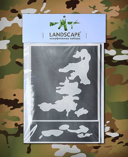 MULTICAMO Landscape Paint stencil Package