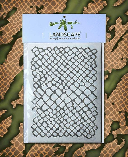 VIPER Landscape Paint stencil Package