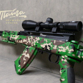 SKS painted Landscape stencils Partizan and TAIGA Russian Army Weapon Coatings