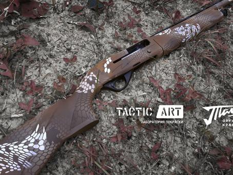 Ata Arms Neo 12 painted Sitka Landscape Paint stencil