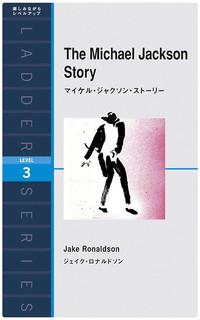 The Michael Jackson Story  マイケル・ジャクソン・ストーリー