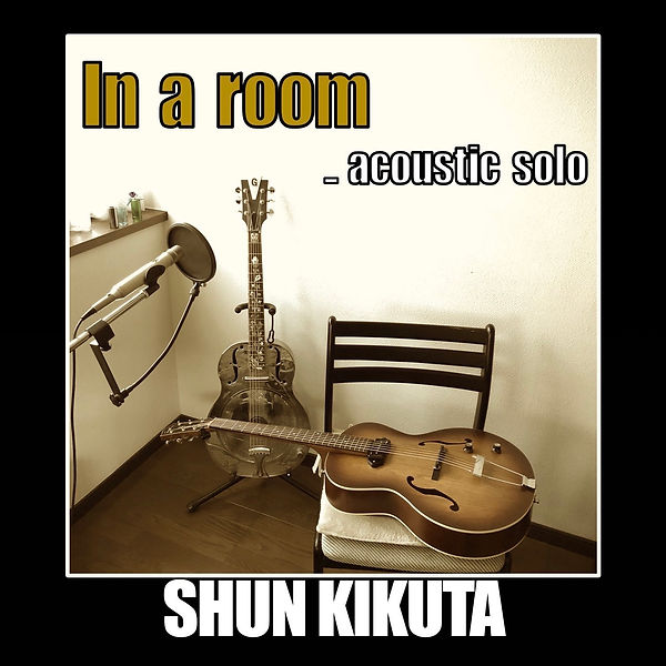 Cover Shun Kikuta - In A Room f.jpg