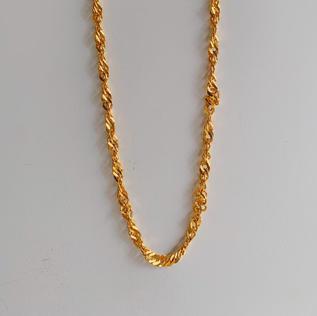 916 Gold Thick Disco Chain