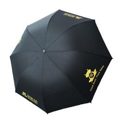 Sakae Umbrella
