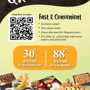 Sakae In House Delivery Promotion