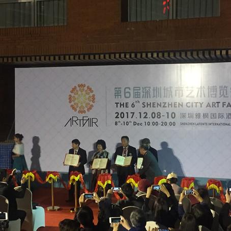 Hybrids invade Szechuan Art Fair