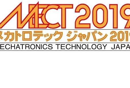 MECT2019来場ありがとうございました!