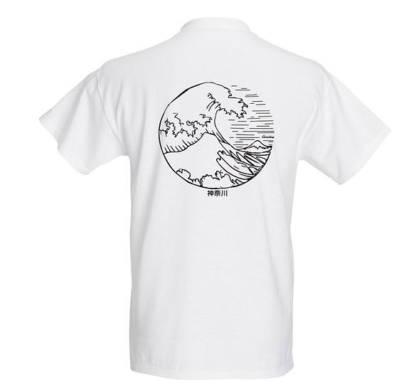 T-shirt Kanagawa Homme