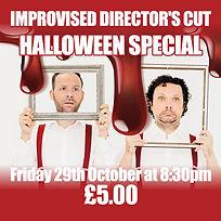 directors cut STREAM.jpg