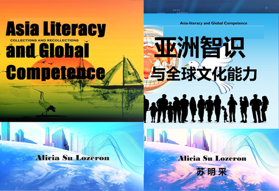 ASIA-LITERACY AND GLOBAL COMPETENCE -- A RENEWED SENSE OF HOPE THROUGH CULTURAL EXPORATIONS