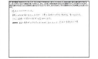 患者さまの声(吉澤 昌和さん) 001_edited_edited (1).jp