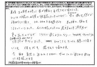 患者様の声(伊藤 舞子)_edited (1).jpg