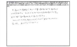 患者様の声(吉田 麻衣子)_edited_edited_edited (2).j