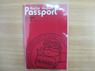 【成田周辺に在住なら必携】『N.PASS』で成田空港駐車料金を無料に♪