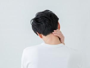 【お灸で免疫力アップ】頚のコリや目の疲れにおすすめのツボ