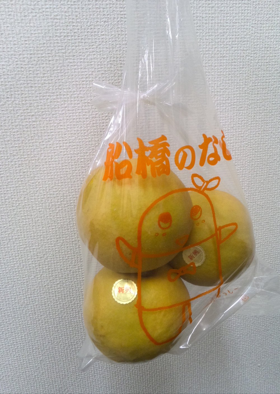 KIMG0087.JPG