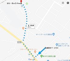 徒歩 (1).png