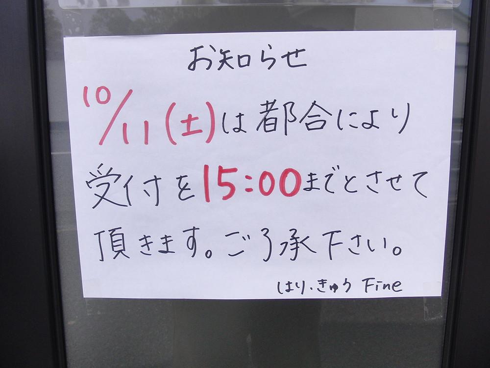 CIMG1848.JPG