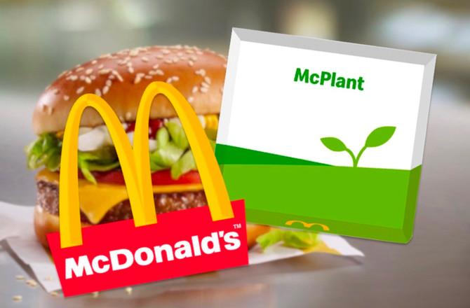 McPlant пришел в Европу