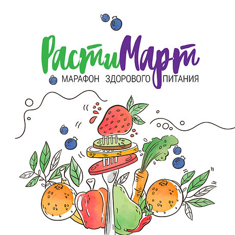 zastavka_marafon_VK.jpg