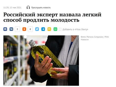Lenta.ru: Российский эксперт назвала легкий способ продлить молодость