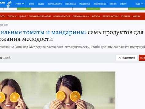 КП: Молодильные томаты и мандарины: семь продуктов для поддержания молодости