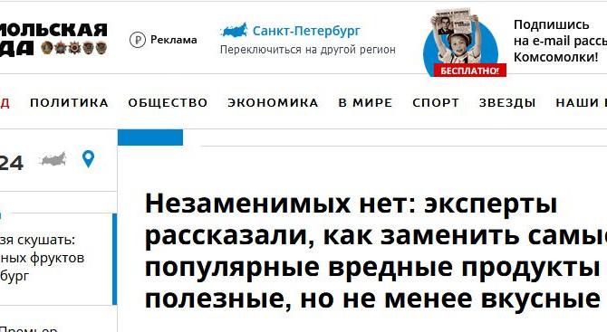 """""""КП"""": Незаменимых нет"""