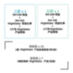NLContestAlbumAd-1080x1080px-03.jpg