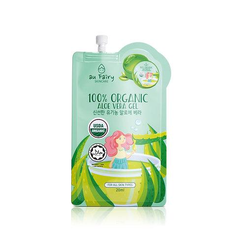 Travel Size 100% Organic Aloe Vera Gel