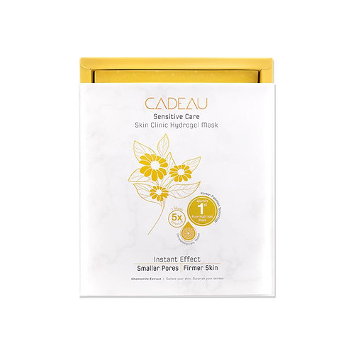 Sensitive Care Hydrogel Mask Box (5PCS)