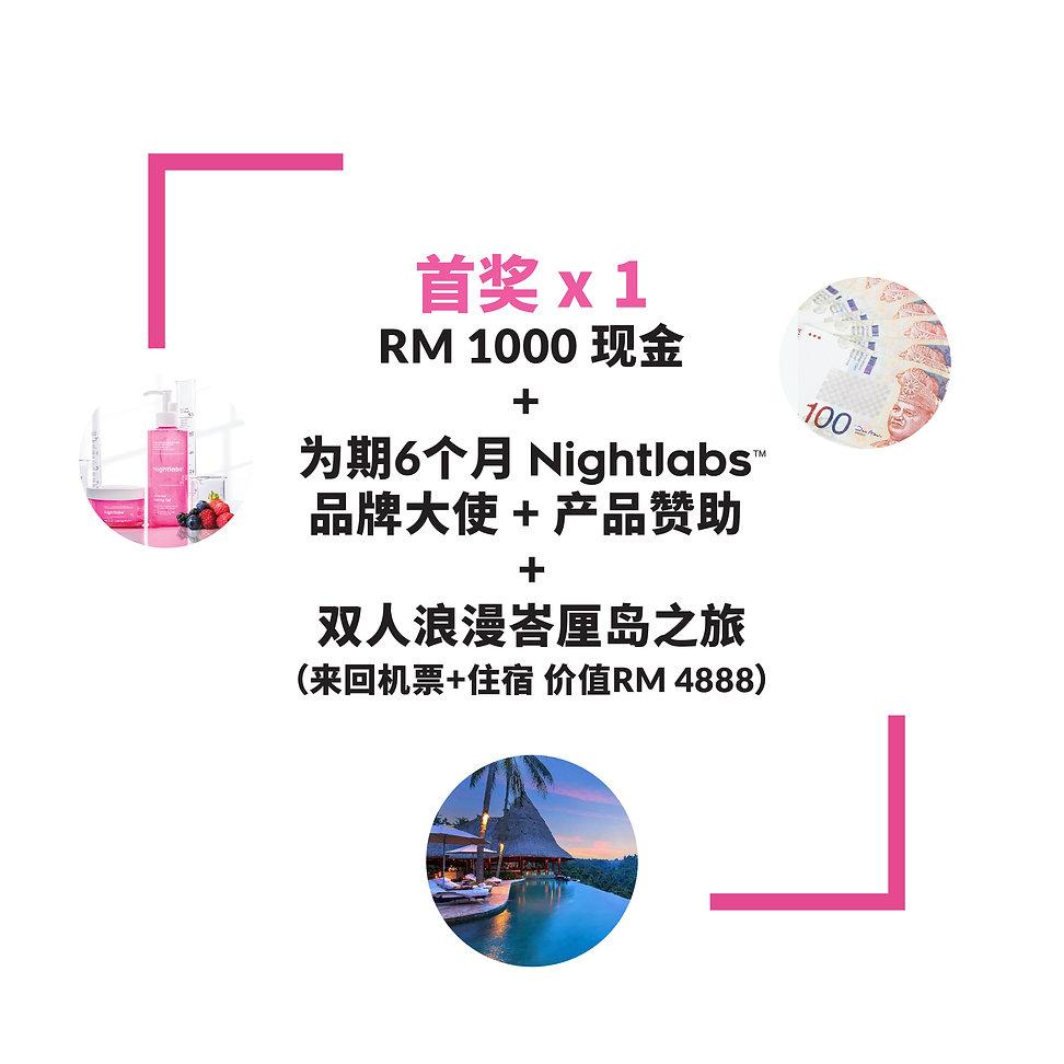 NLContestAlbumAd-1080x1080px-02.jpg