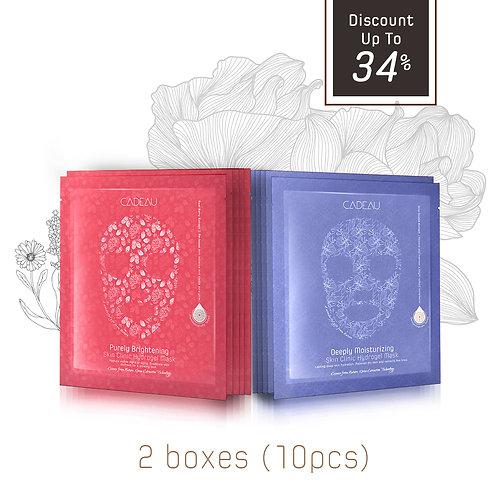 Skin Clinic Hydrogel Mask [2 boxes bundle]