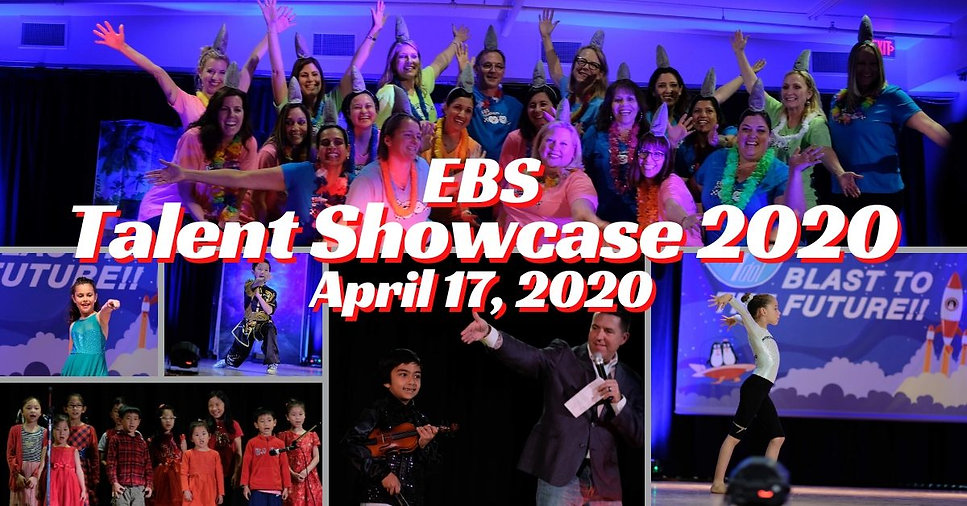 EBS Talent Showcase 2020 - Featured Imag