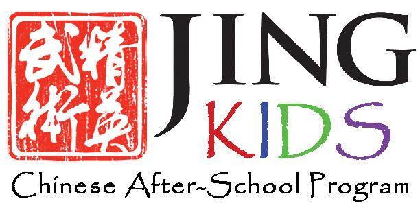 JING Kids logo.jpg