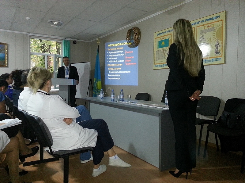 PRESENTATION IN ALMATY ONCOLOGY CENTER (2)