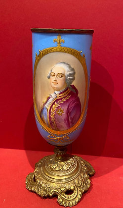 Sevres Louis XVI Spill Vase
