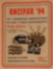 afiche.16.1994.jpg