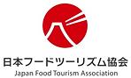 郷土食ロゴ.png