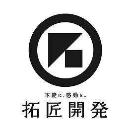 拓匠開発 ロゴ.png