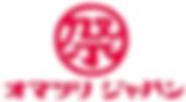 オマツリジャパンロゴ.png