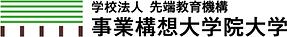 ロゴ(先端教育機構・大学院).png