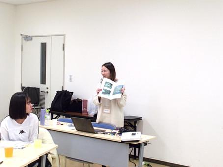 お仕事情報 地域活性写真撮影ワークショップ講師
