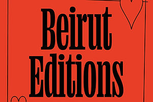 Brilliant Art Prints for Beirut