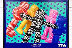 Your Moment of Design Zen: Zipeng Zhu x MTV